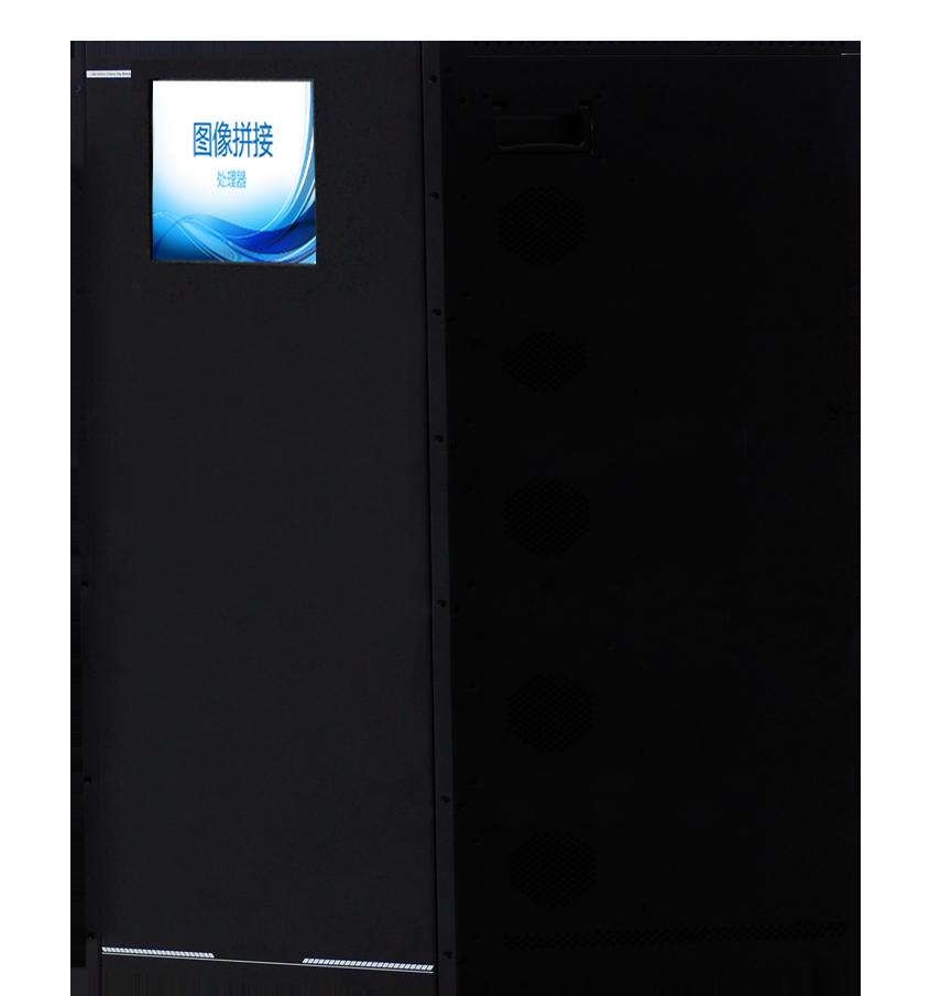 LC-DC大屏幕拼接管理系統